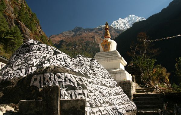 Solu Khumbu towards gate way of Everest (Namche Bazar)